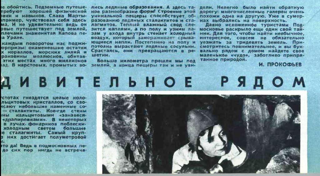 Смена 1964 №11 с.jpg