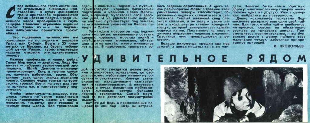 Смена 1964 №11.jpg