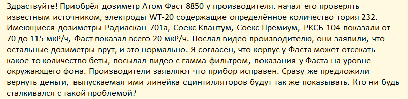 1590587625911.png