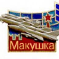 Макушка