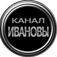ivanov75